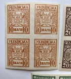 Серия марок УНР photo 2