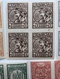 Серия марок УНР photo 3