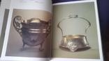 Большой иллюстрированный альбом Русское серебро, фото №4