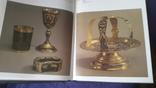 Большой иллюстрированный альбом Русское серебро, фото №7