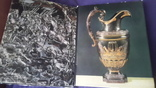 Большой  иллюстрированный альбом Русское серебро, фото №2