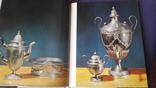 Большой  иллюстрированный альбом Русское серебро, фото №6