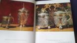 Большой  иллюстрированный альбом Русское серебро, фото №10
