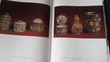 Большой  иллюстрированный альбом Русское серебро, фото №11