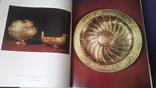 Большой  иллюстрированный альбом Русское серебро, фото №12