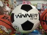 Мяч Винер 5