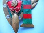 Знак ВЛКСМ, защита границы, Ленин,меч и герб СССР-разборный, фото №4