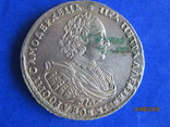 1 Рубль 1721 года photo 1