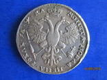 1 Рубль 1721 года photo 2