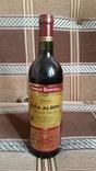 Испанское вино Rioja урожая 1998 г