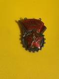 Знак готов к труду и обороне серебро 916