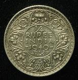 Британская Индия 1-4 рупии 1940 серебро aUnc