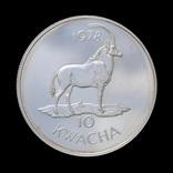 10 Квача 1978, Малави