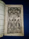 1744 Леітургикон си есть Служебник Почаїв