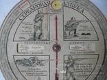 Стрелковая азбука, артель бытовик. Автор: Катаев. В. Ф. Диаметр 18,5 см. photo 8