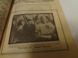 1925 Одесса времен НЭПа Путеводитель с большой картой
