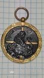 "Медаль ""За Испанскую кампанию 1936-1939гг."""