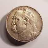 II RP 5 złotych 1936 Piłsudski st.3+