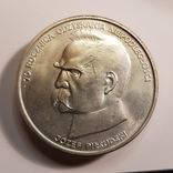 PRL 50000 zł Piłsudski 1988 st.1- srebro