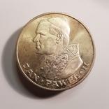 PRL 1000 zł 1983 Jan Paweł II st.1-