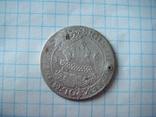 Орт 1623 года (Гданск)