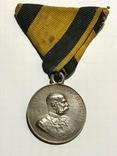 Австро Венгрия имп. Франц Йосиф 50 лет правления Vivat Imperator Серебро