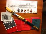 Комплект на мичмана, гидроакустика ВМФ СССР