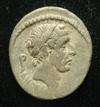 Рим республика денарий Марций Филип 56 г до н.э. Акведук Марция