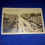 Фундуклеевская улица. Киев. До 1917