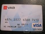 VAB банк, фото №2
