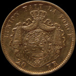 20 франків, Бельгія, 1877 рік, Леопольд ІІ золото