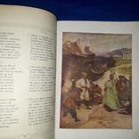 1948 Котляревський Енеїда. До 250 рiччя