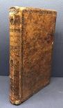 Краткое историческое описание Киевопечерской Лавры. 1817г. фото 2