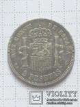 2 песеты 1882г. Испания, серебро