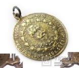 Медаль жетон Александр 2 Благодарная Россия царю освободителю Москва 1898 год, фото №2