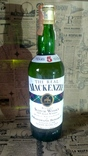The Real Mackenzie Whisky CL750 Gradi 40% 80-s