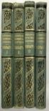 Библиотека Великих Писателей издательства Брокгауз и Эфрон. Мольер в 2 томах (4 полутомах)