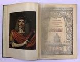 Библиотека Великих Писателей издательства Брокгауз и Эфрон. Мольер в 2 томах (4 полутомах) фото 4