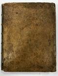 Первая книга об эпидемии чумы в Украине: Описание моровой язвы, 1786 г.