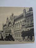 Киев Государственный Банк на Институтской Открытка до 1917 года