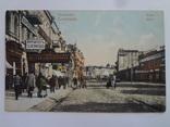 Крещатик с рекламой магазинов Киев до 1917 года