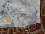 Отрез ткани времён СССР, фото №10