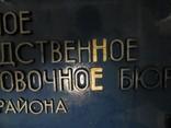 """Табличка """"Архитектор района"""", фото №3"""
