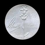 50 Крон 1978, Норвегия