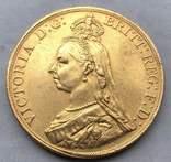 5 фунтов, Великобритания, 1887г. photo 1