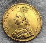 5 фунтов, Великобритания, 1887г. photo 3