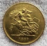 5 фунтов, Великобритания, 1887г. photo 5