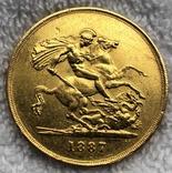 5 фунтов, Великобритания, 1887г. photo 6
