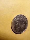 50 копеек 1992 г. (1АГс)