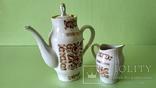 Кофейник и молочник Синельниково photo 1